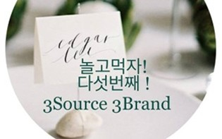 News 3SOURCE 3BRAND 315 197