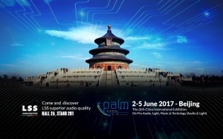 News Palm Expo China 2017 315 240